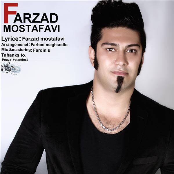 Farzad Mostafavi – Sard