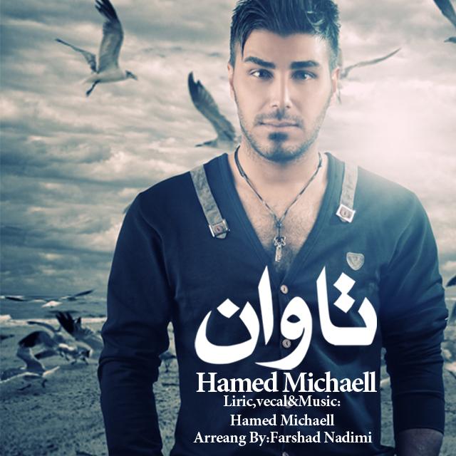 Hamed Michaeill – Tavan