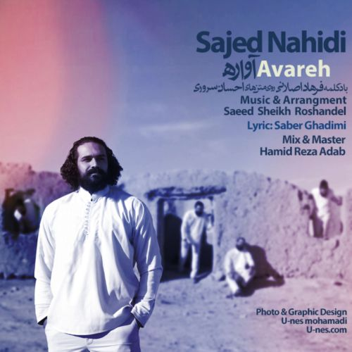Sajed Nahidi – Avare