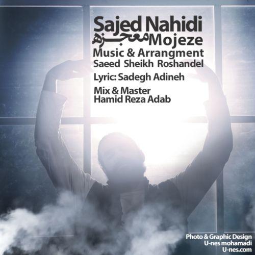 Sajed Nahidi – Mojeze
