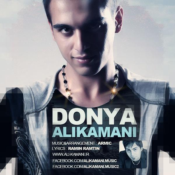 Ali Kamani – Donya