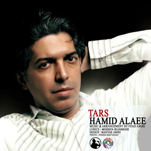 Hamid Alaee – Tars