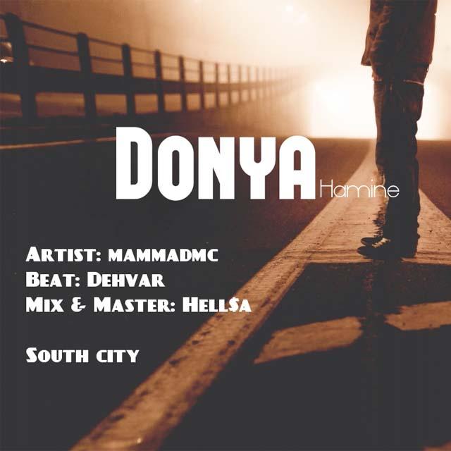 Mamad Mc – Donya Hamine