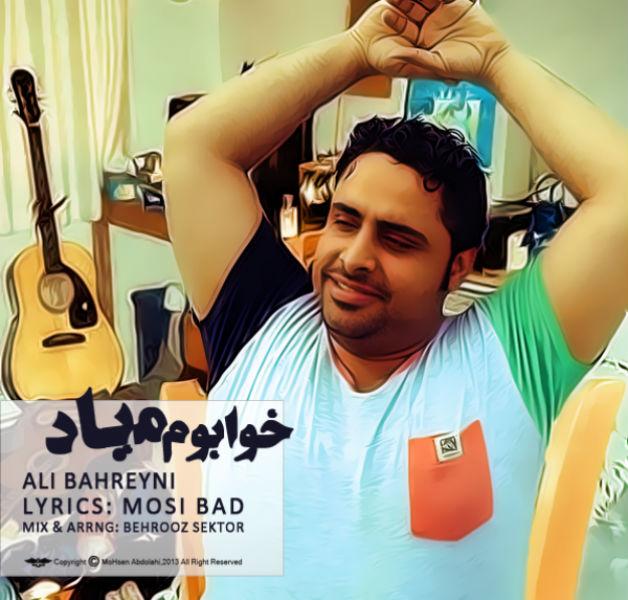 Ali Bahreyni – Khabom Miad