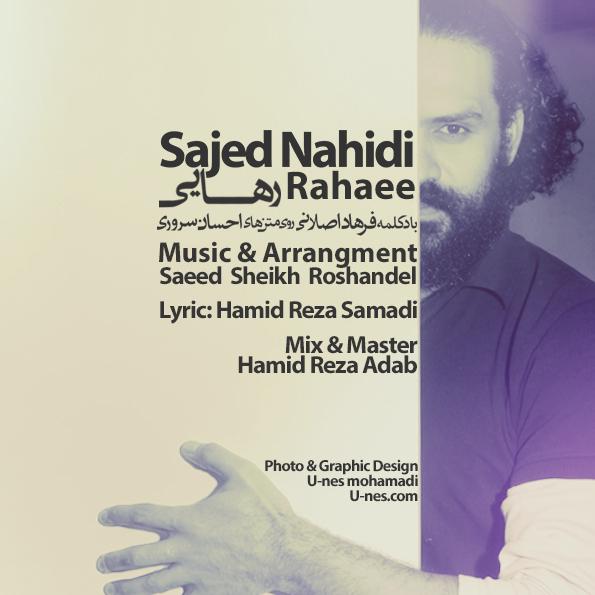Sajed Nahidi – Rahaei