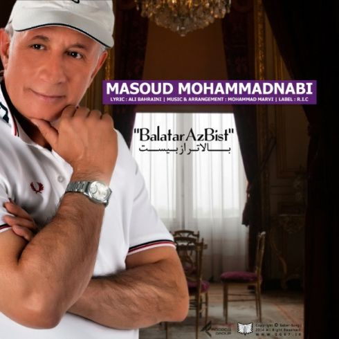 Masoud Mohammad Nabi – Balatar Az Bist