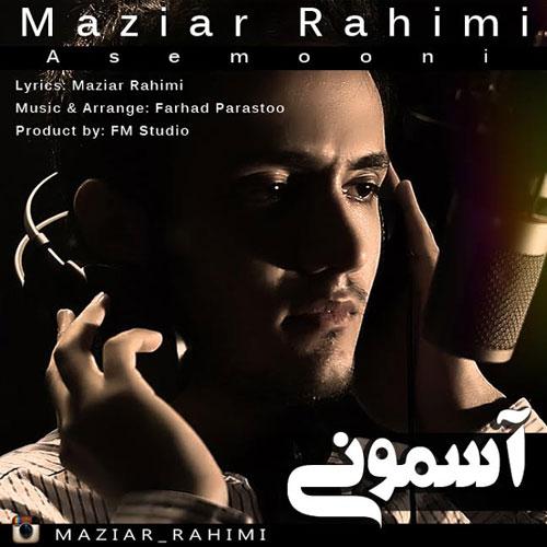 Maziar Rahimi – Asemooni
