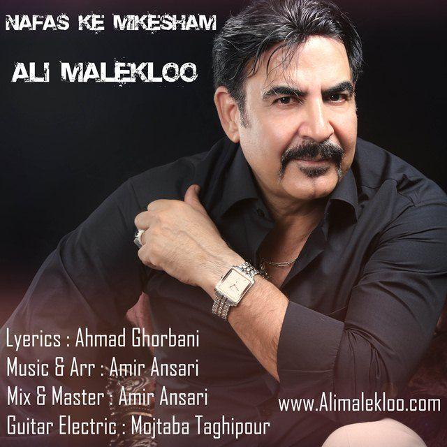 Ali Malekloo – Nafas Ke Mikesham