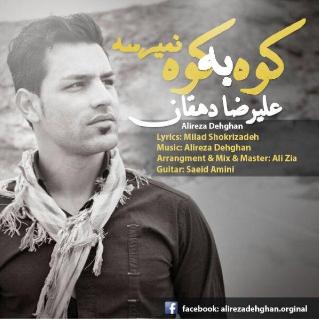 Alireza dehghan – Kooh Be Kooh Nemirese