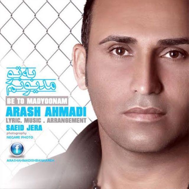 Arash Ahmadi – Be To Madyoonam