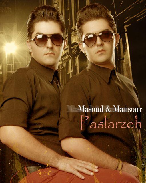Masoud & Mansour – Pas Larze