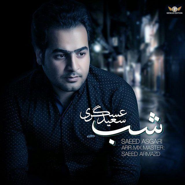 Saeed Asgari – Shab