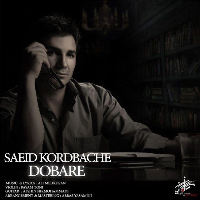 Saeed Kord Bacheh – Dobareh