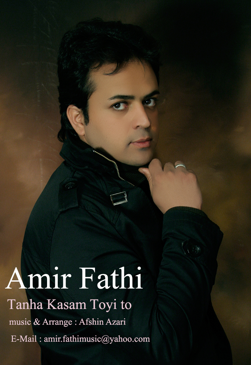 Amir Fathi – Tanha Kasam Toyi To
