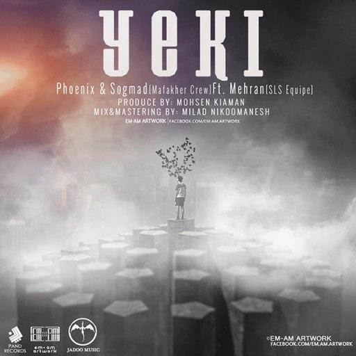Jadoo Music – Yeki (Mafakher And Sls)