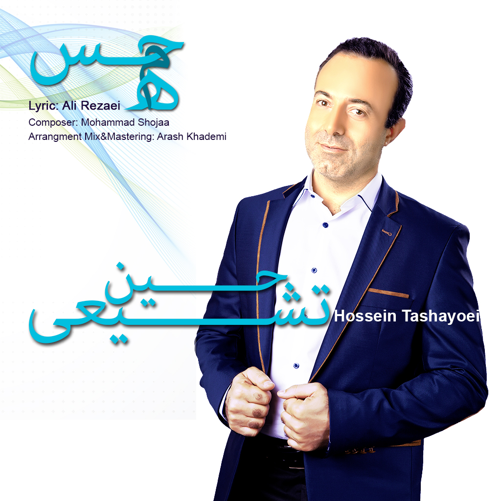 Hossein Tashayoei – Ham Hes