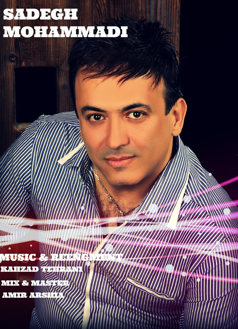 Sadegh Mohammadi – Mano to