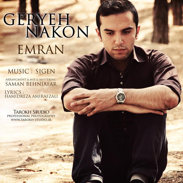 Emran – Geryeh Nakon