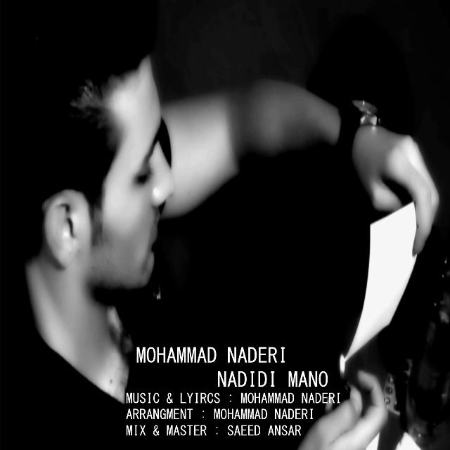 Mohammad Naderi – Nadidi Mano