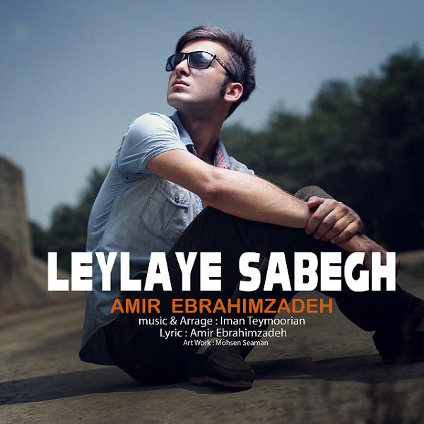 Amir Ebrahimzadeh – Leylaye Sabegh