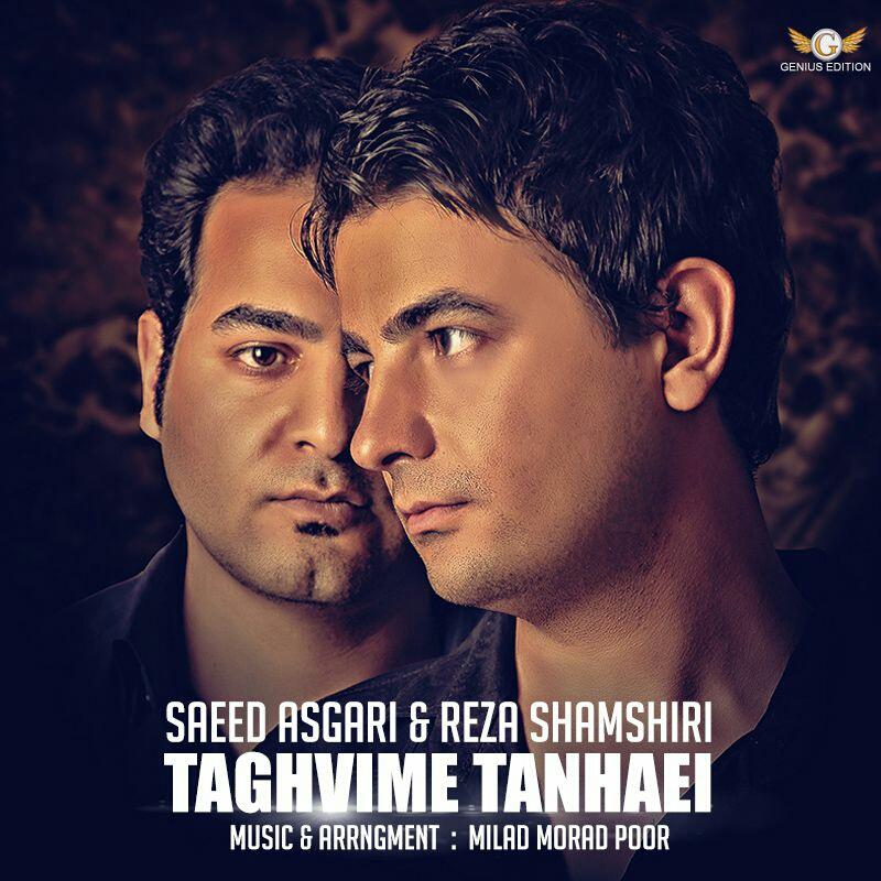 Saeed Asgari & Reza Shamshiri – Taghvime Tanhaei