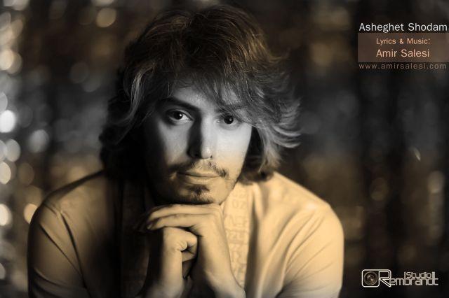 Amir Salesi – Asheghet Shodam
