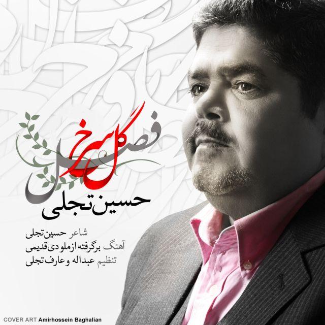 Hossein Tajali – Fasle Gole Sorkh
