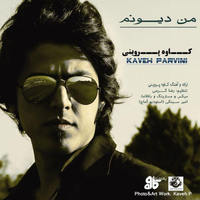 Kaveh Parvini – Man Divoonam