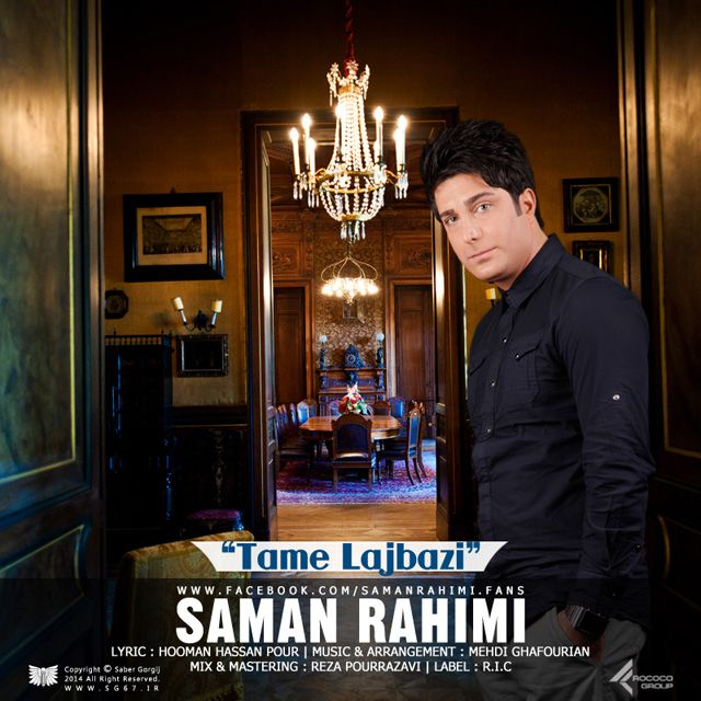 Saman Rahimi – Tame Lajbazi