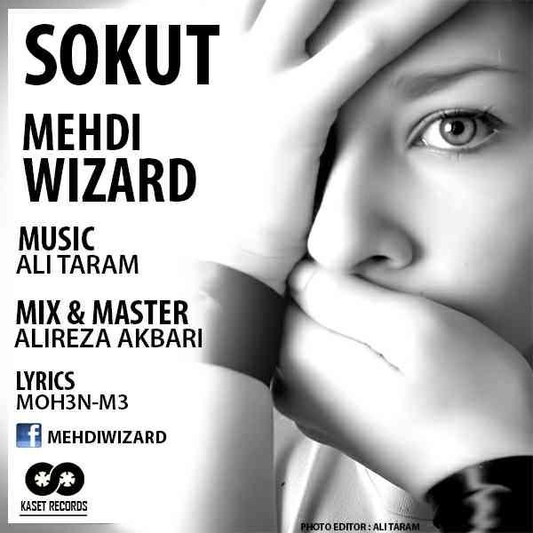 Mehdi Wizard – Sokoot