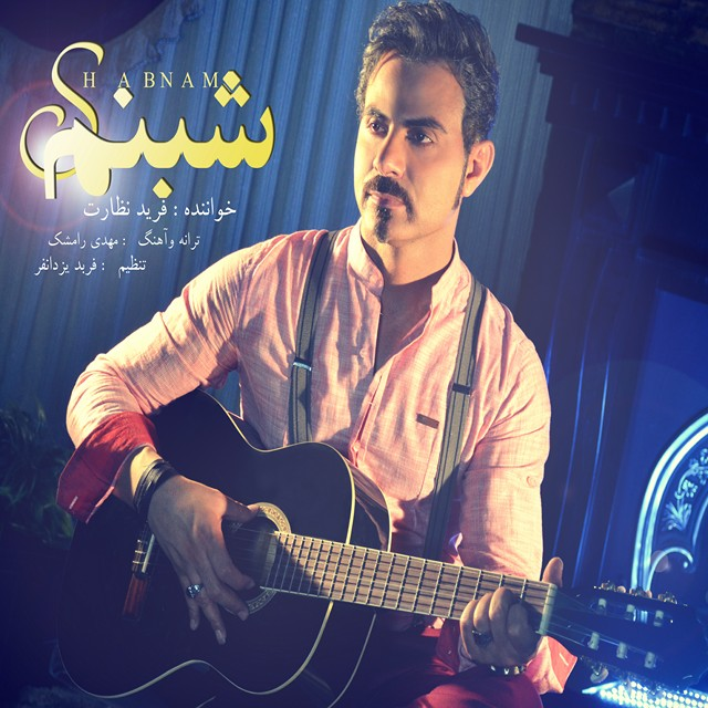Farid Nezarat – Shabnam