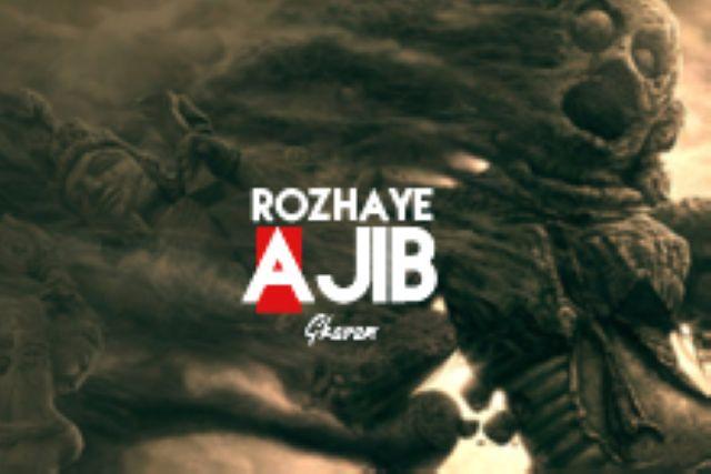 Ali Ghavam – Ruzhaye Ajib