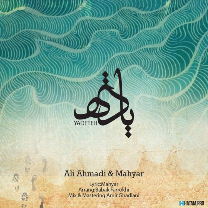 Ali Ahmadi Feat Maahyar – Yaadeteh