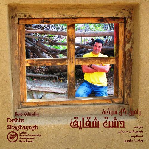 Ramin Golesorkhy – Dashte Shaghayegh