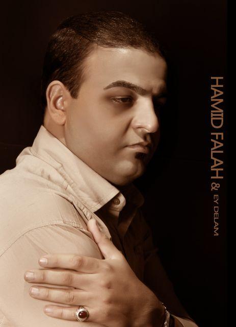 Hamid Falah – Ey Delam