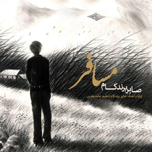 Saber Barandkam – Mosafer