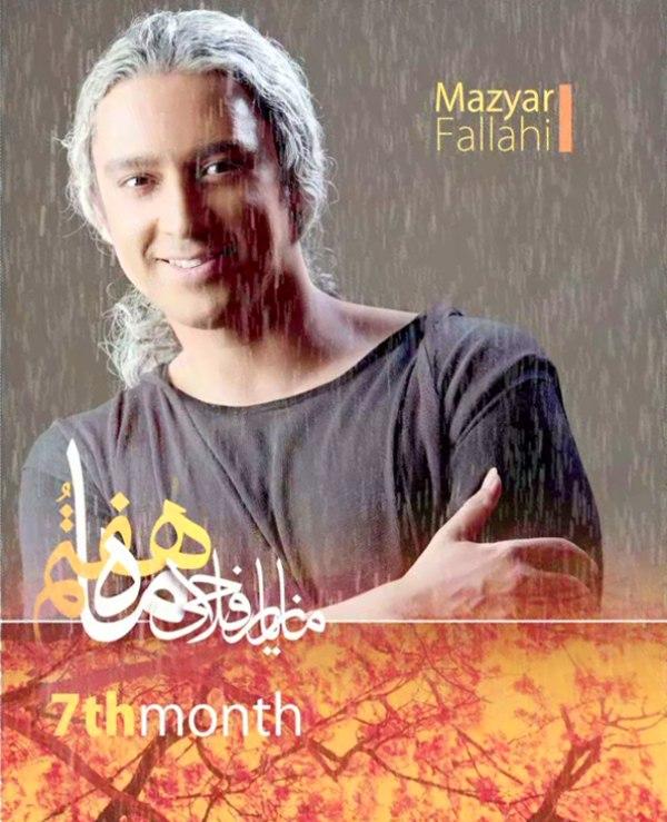 Mazyar Fallahi – Mahe Haftom (Album Teaser)