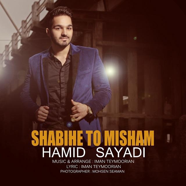 Hamid Sayadi – Shabihe To Misham