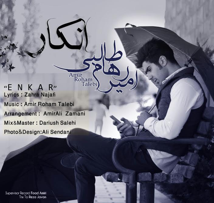 Amir Roham Talebi – Enkar