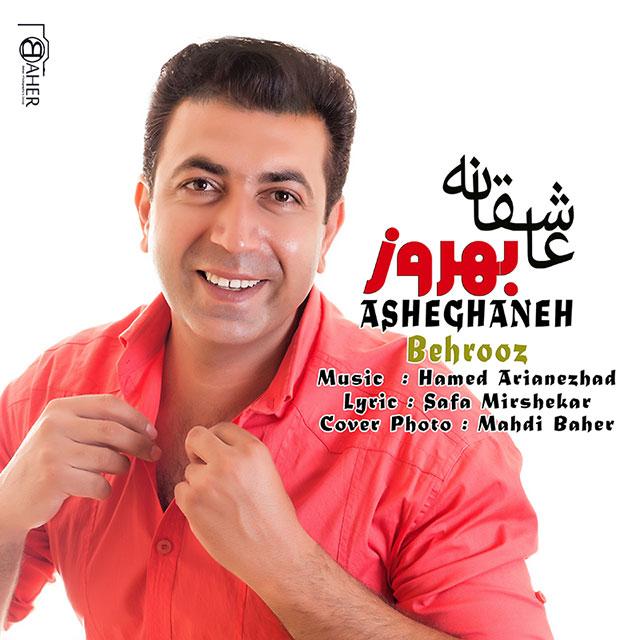 Behrooz Vatandoost – Asheghaneh