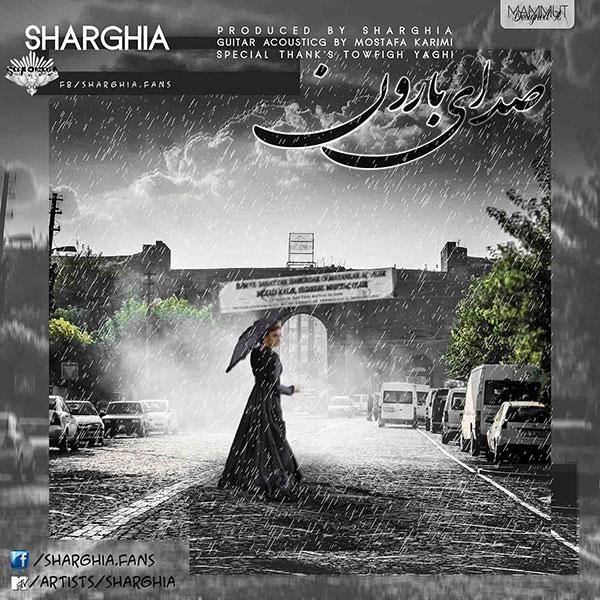 Sharghia – Sedaye Baroon