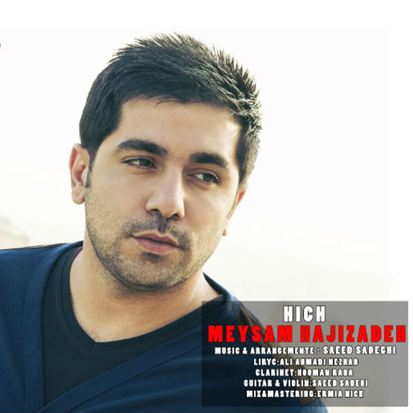 Meysam Hajizadeh – Hich