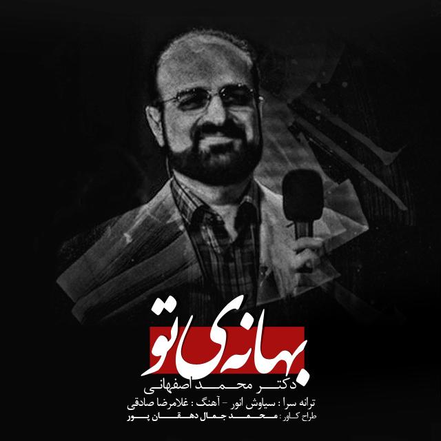 Mohammad Esfahani – Bahaneye To