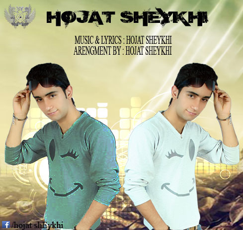 Hojat Sheykhi – 2New Music