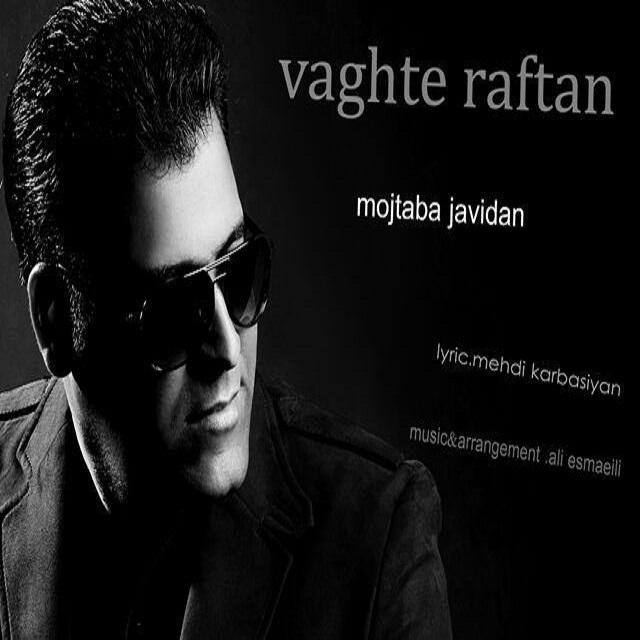 Mojtaba Javidan – Vagte Raften