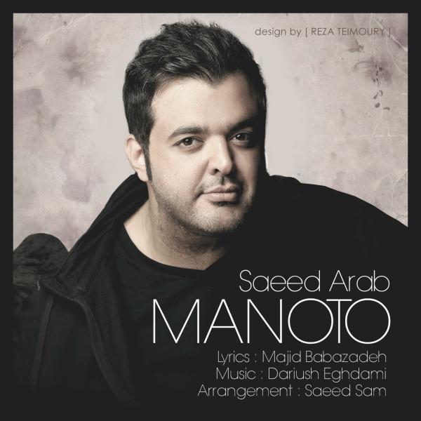Saeed Arab – Manoto