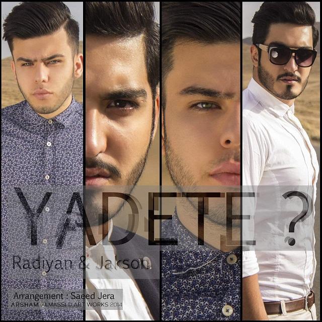 Amir Ali Jakson & Radiyan – Yadete