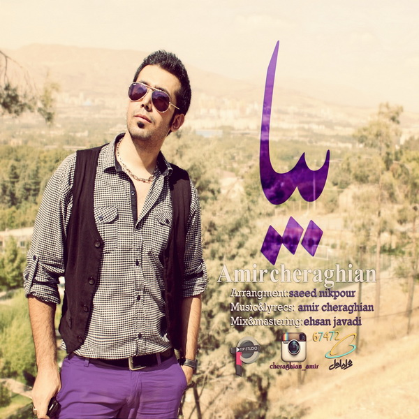 Amir Cheraghian – Bia