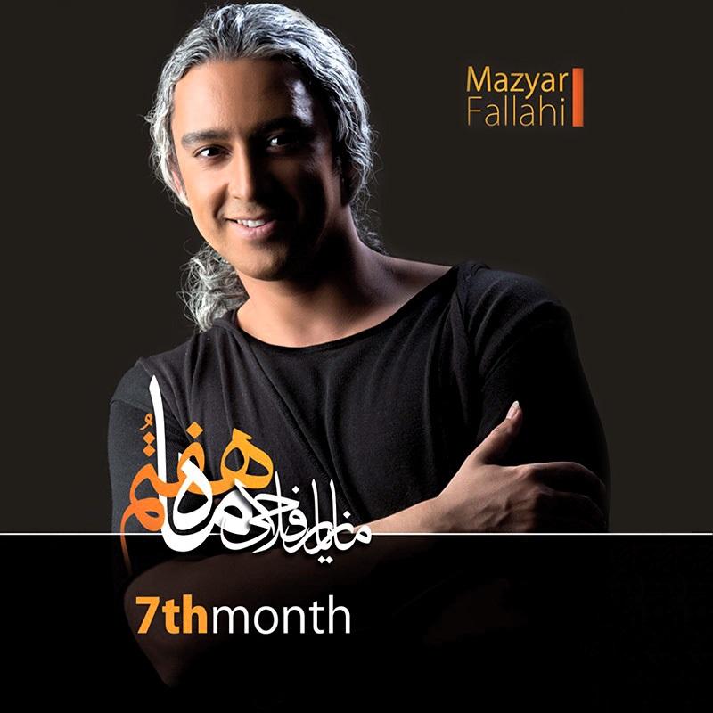 Mazyar Fallahi – Mahe Haftom