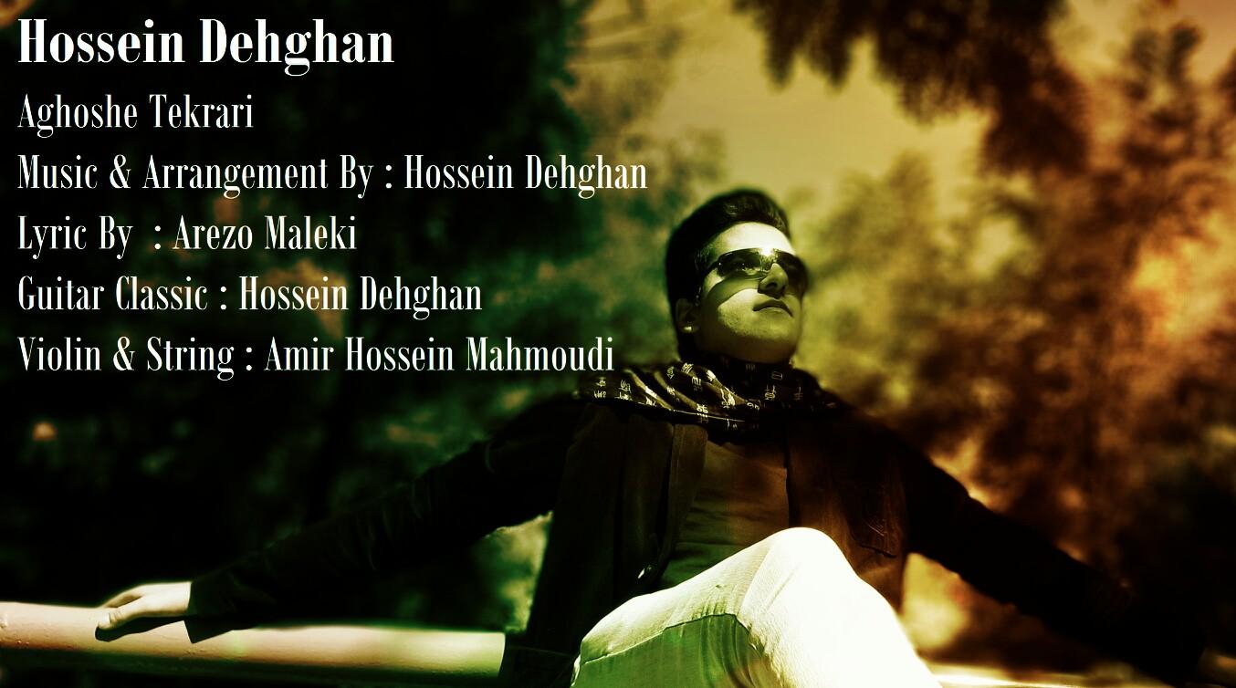Hossein Dehghan – Aghoshe Tekrari
